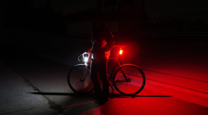 Orfos Flare Bicycle Light