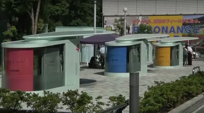 Japan's Underground Bicycle Parking System